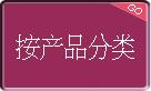 按钮2.jpg